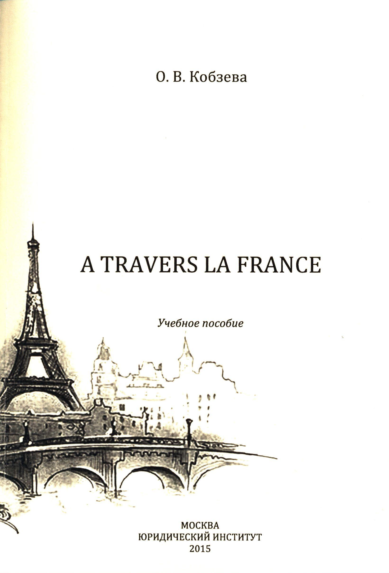A travers la France