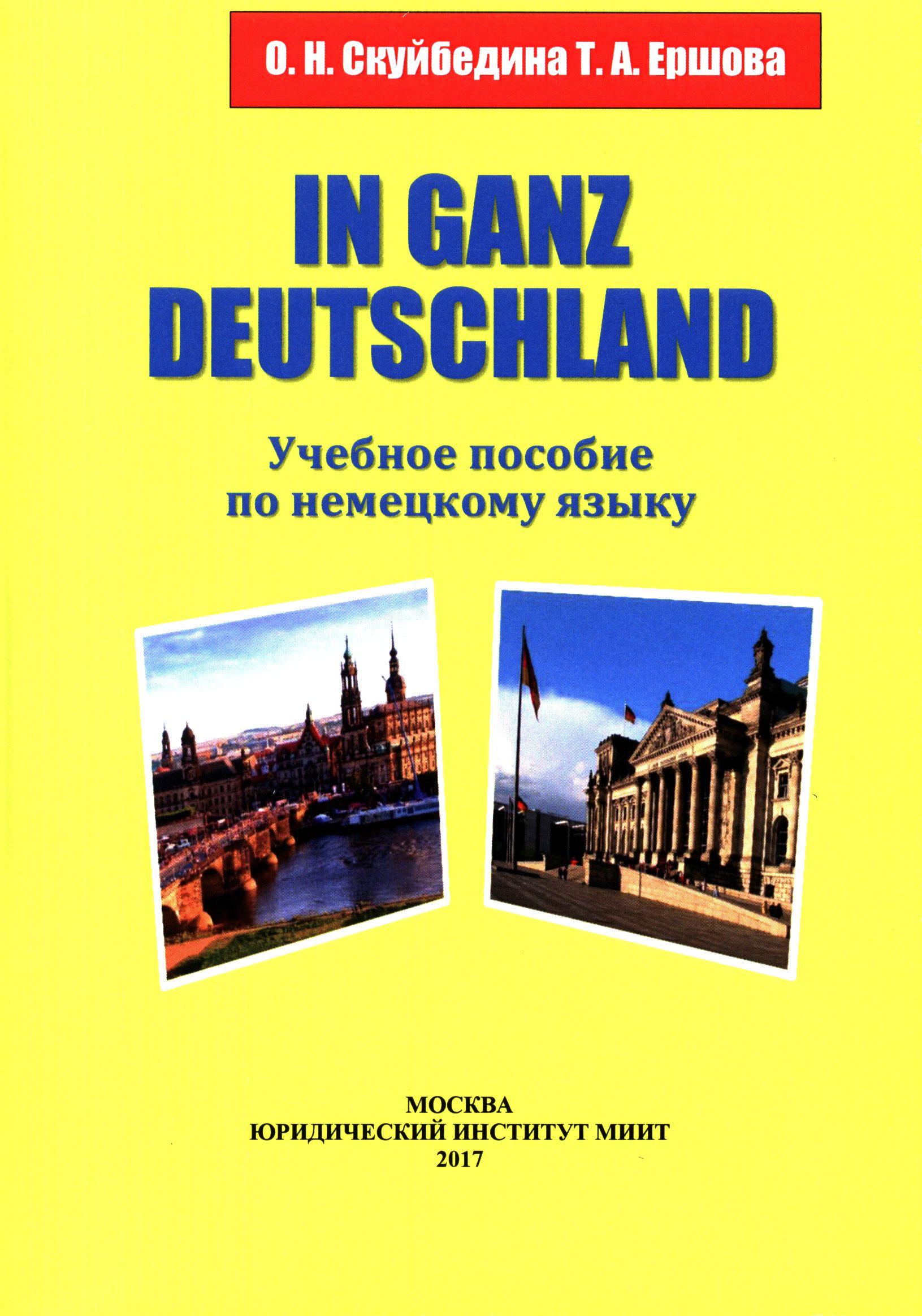 In Ganz Deutscland