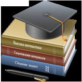 Высшее профессиональное образование