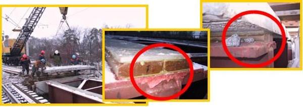 Прокладной слой для безбалластных мостовых конструкций пути