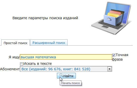 параметры поиска